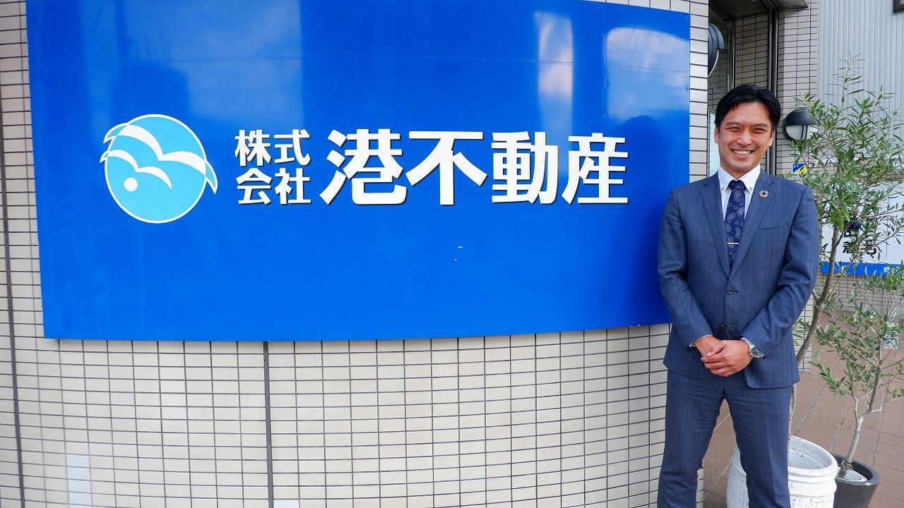 企業研究vol.066 港不動産 金森 匡邦 社長