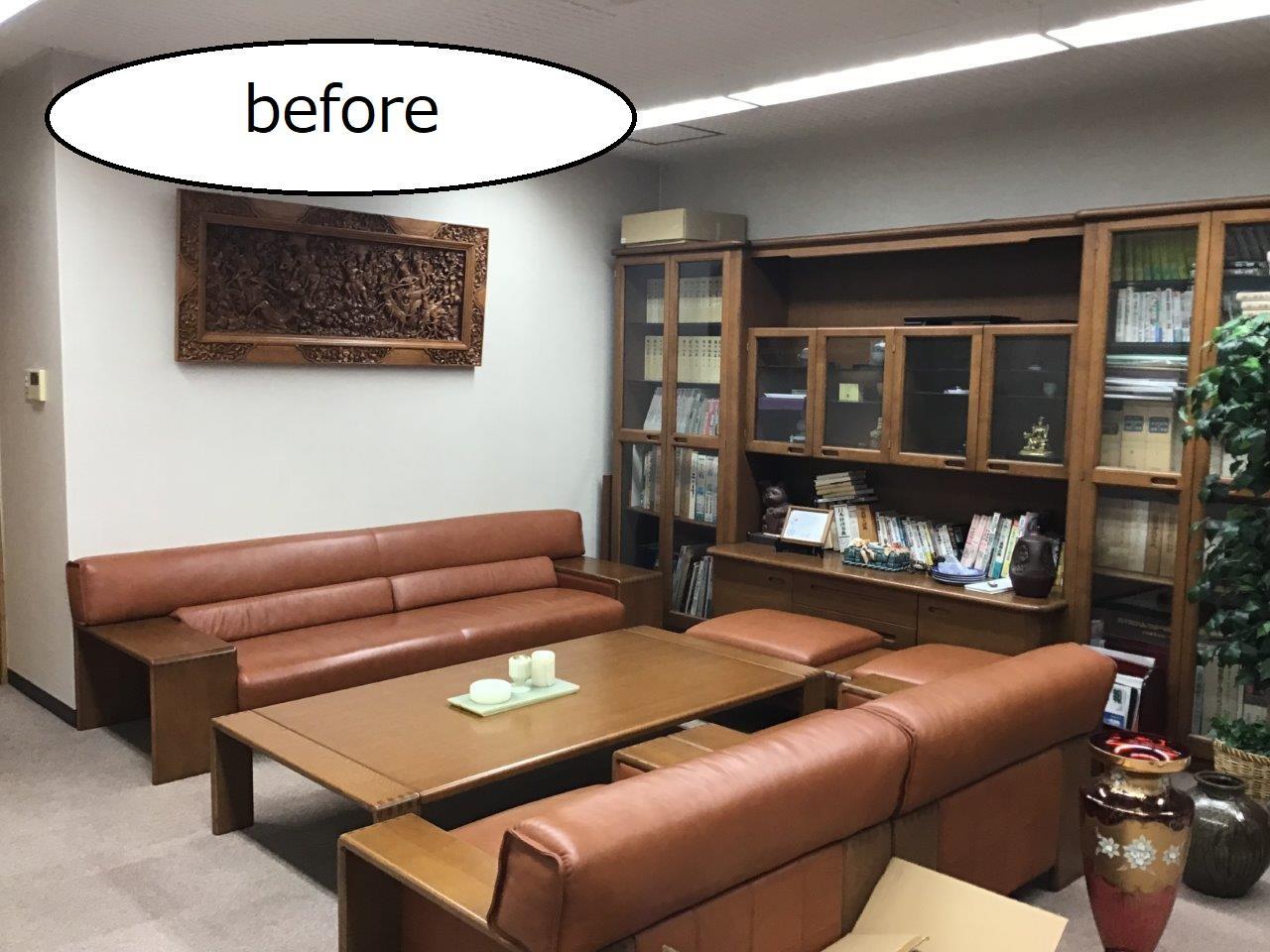 協同不動産、オフィス内にカフェ併設