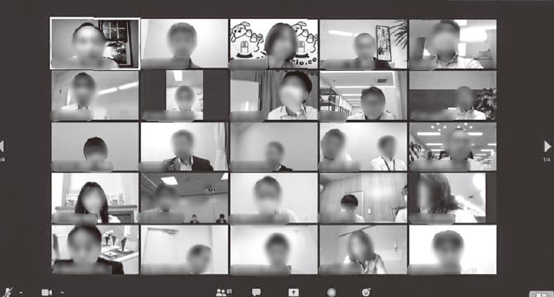 ちんたい研究会、オンライン勉強会に48社95人参加