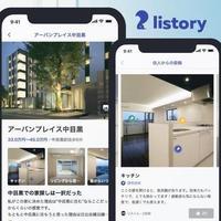 フューチャープロパティ、住人が口コミ投稿する部屋探しアプリ