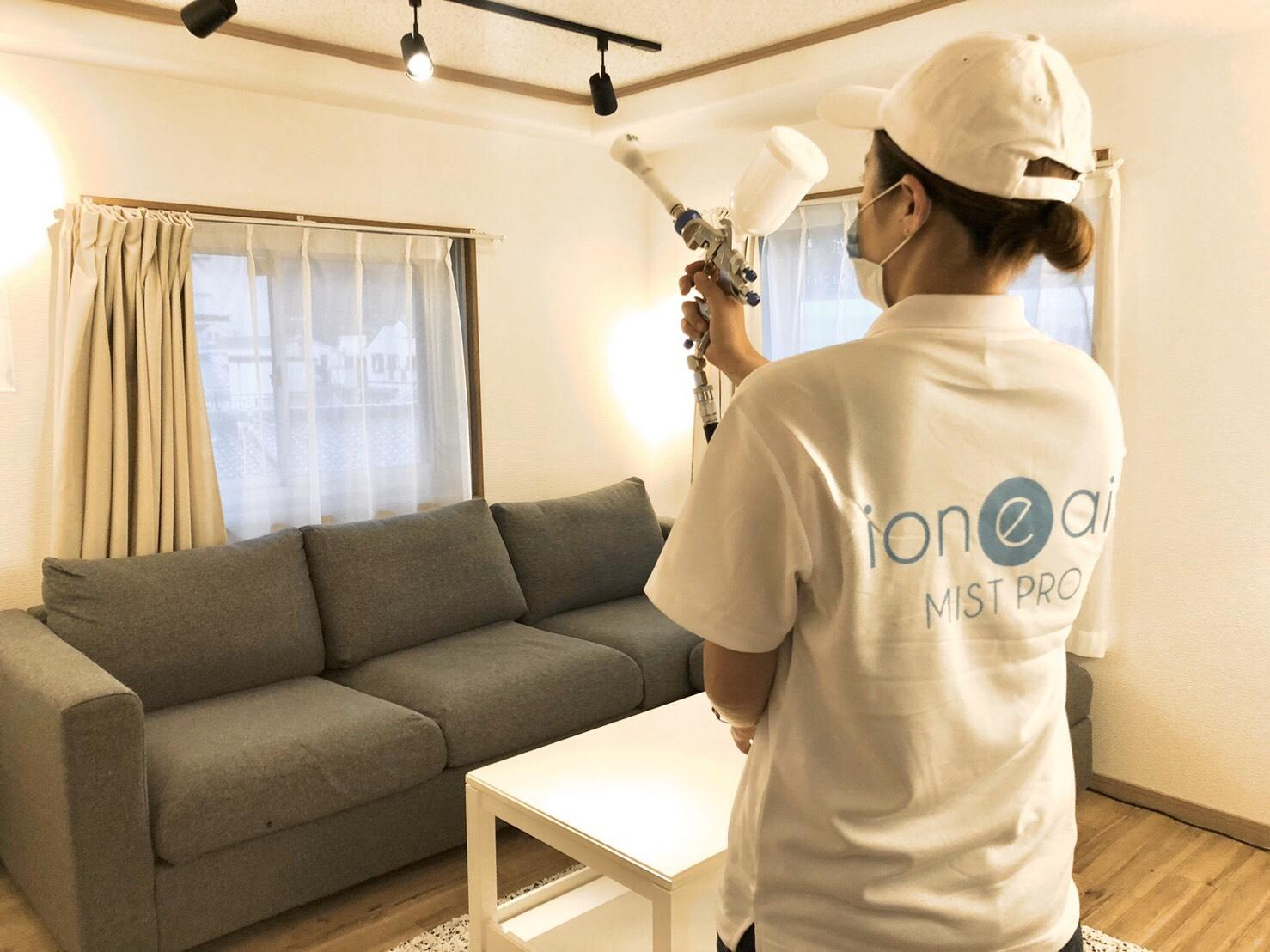 メインツリージャパン、施設内の除菌・防臭事業開始