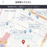 akippa、利用者の「駐車したいエリア」開拓