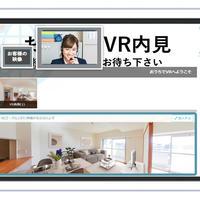 ナーブ、オンライン商談ツール 1カ月で100店舗が導入