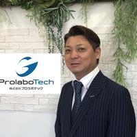 企業研究vol.077 プロラボテック 松田 俊介 社長【トップインタビュー】