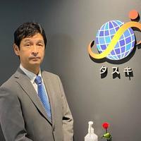 【企業研究】vol.080 タスキ 村田 浩司 社長
