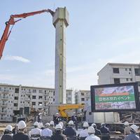 石神井公園団地、建て替えに伴うセレモニー実施