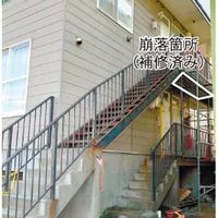 【クローズアップ】北海道築古アパート外廊下崩落事故