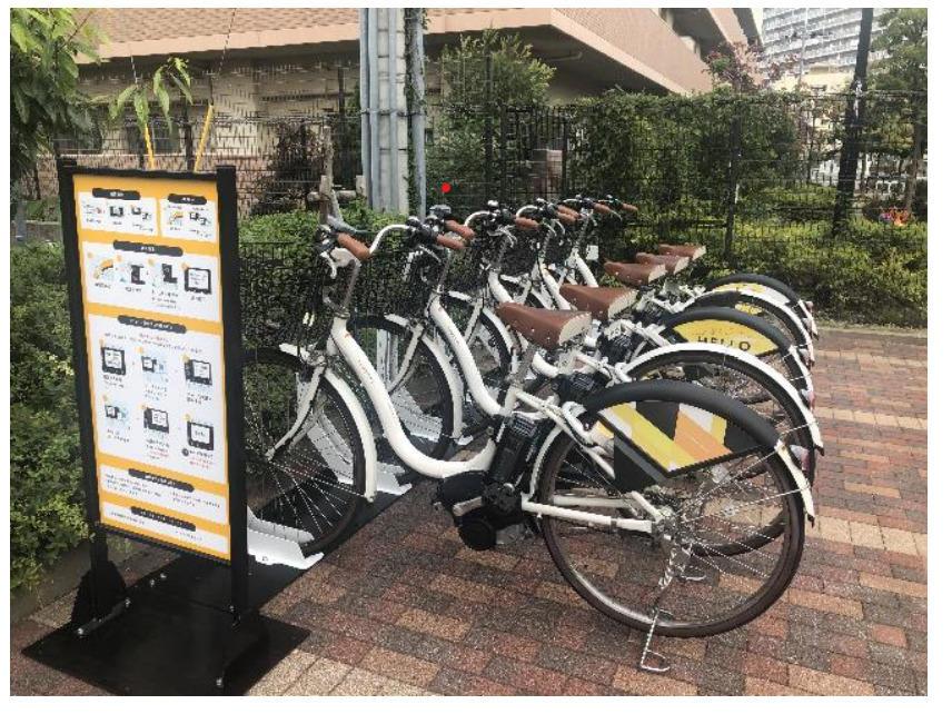 大阪府住宅供給公社、団地内にシェアサイクル設置