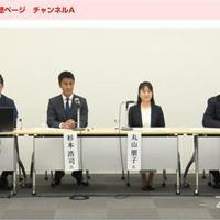 公益財団法人日本賃貸住宅管理協会、『日管協フォーラム』参加3千人超