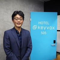 【企業研究】vol.086 ブロックチェーンロック 岡本 健 CEO【トップインタビュー】