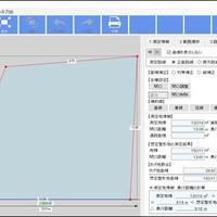 ミロク情報サービス、画像から「かげ地割合」算出