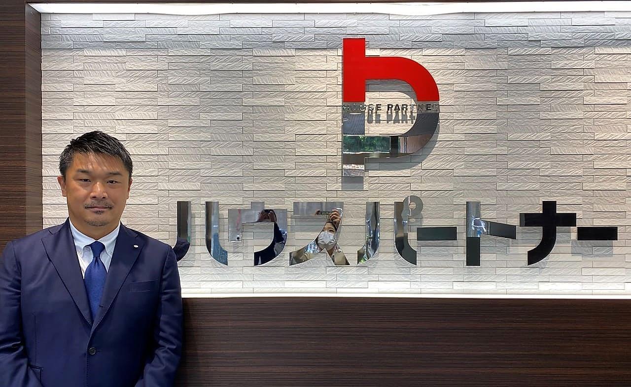 【企業研究】vol.088 ハウスパートナーホールディングス 石川 智哉 社長【トップインタビュー】
