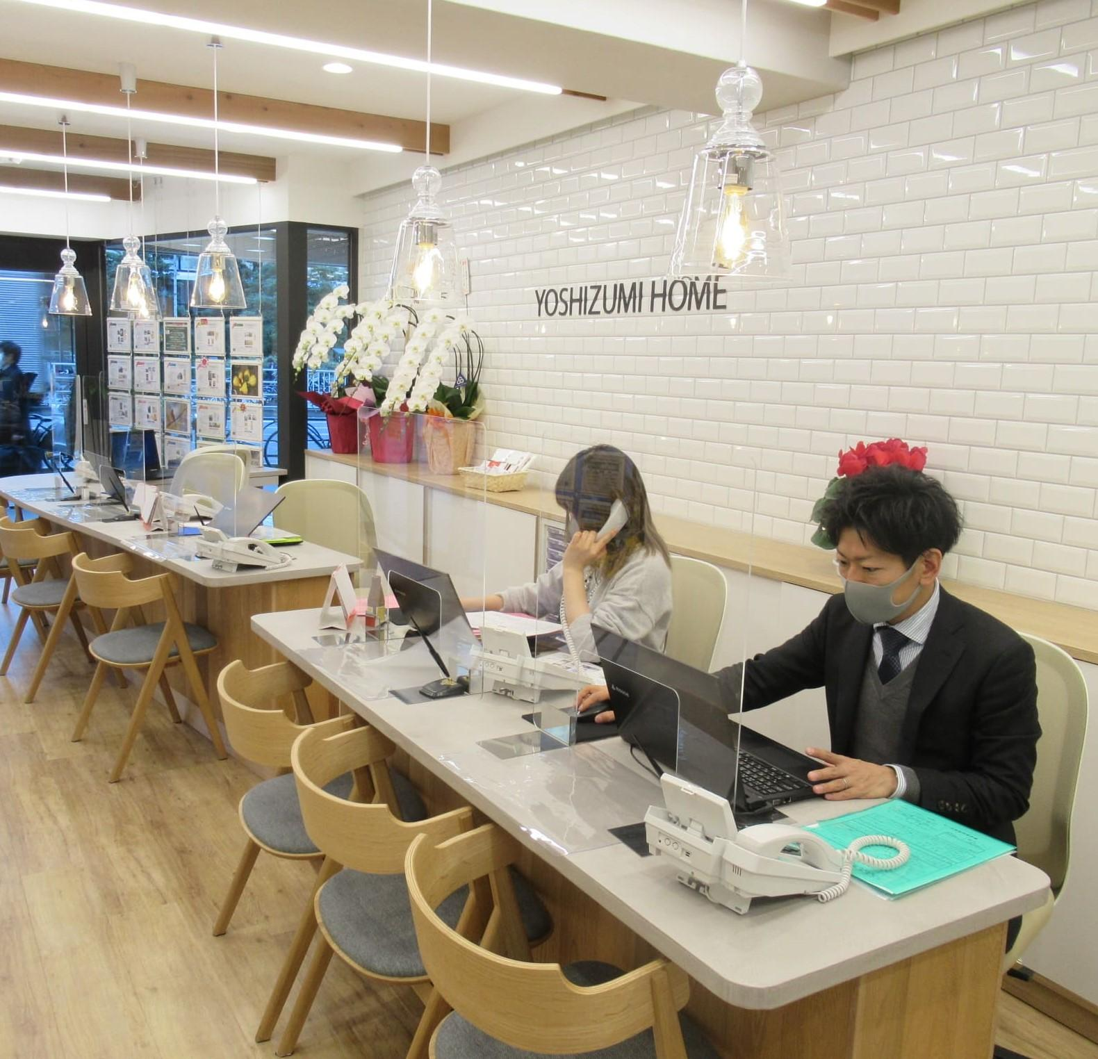 吉住ホーム、「西新宿店」を改装オープン