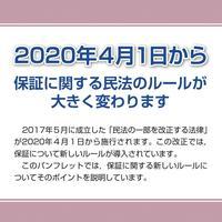 2020年10大ニュース【4~6位】