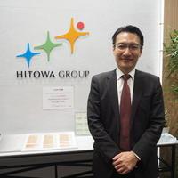 【企業研究】vol.096 HITOWAライフパートナー 見澤 直人 社長【トップインタビュー】