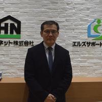 企業研究vol.099 ホームネット 藤田潔 社長【トップインタビュー】