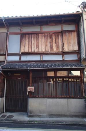 京都市、空き家借り上げクラファンで改修工事