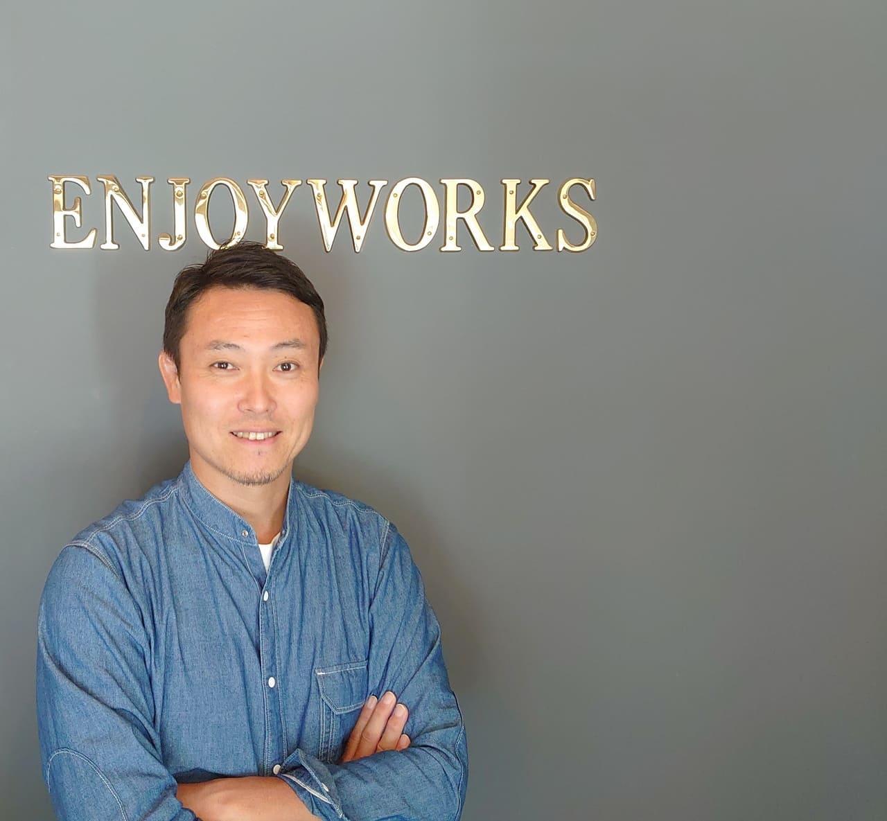 企業研究vol.109 エンジョイワークス 福田 和則 社長【トップインタビュー】