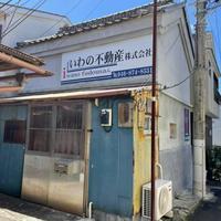 「貸せる部屋ない」コロナ下で変わる郊外住み替え需要急増~中編~