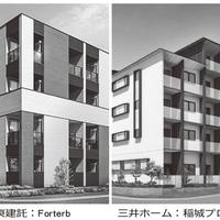 CO²減で〝木造マンション〟に注目