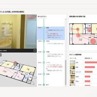 賃貸住宅フェア2021in東京に出展する注目企業を紹介⑤