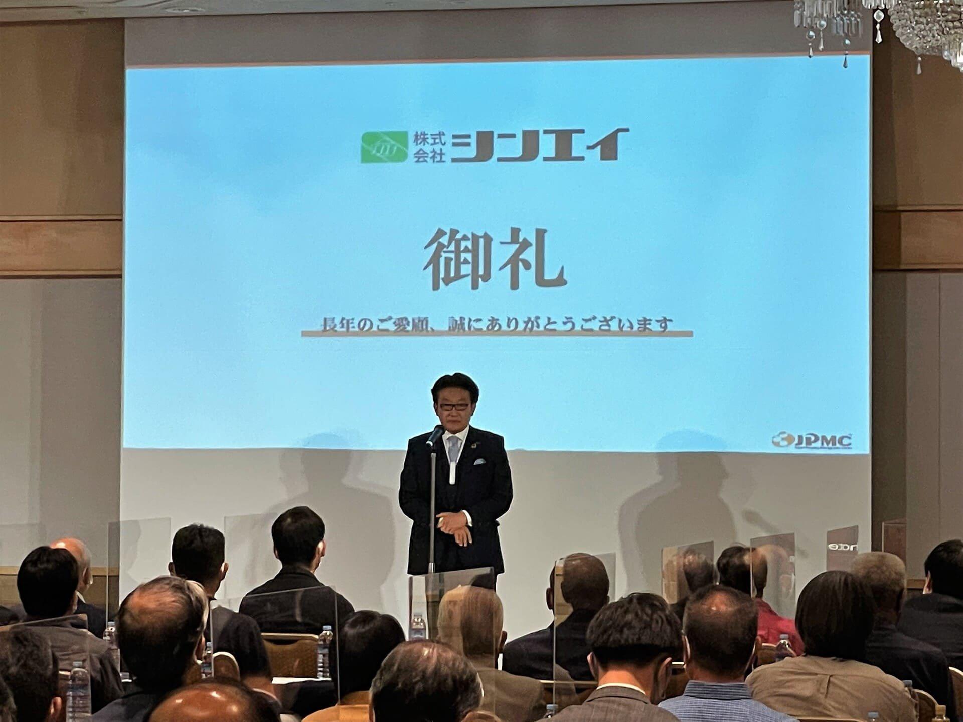 日本管理センター、グループ会社発足セミナー開催し家主など100人参加