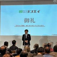 日本管理センター、グループ会社発足セミナーを開催