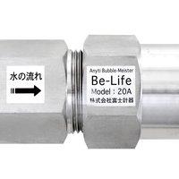 絆ジャパン、微細泡で水の洗浄力を向上