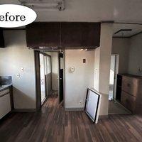 リノべる、築50年の旧社宅を改修