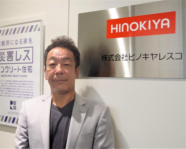 企業研究vol.127  ヒノキヤレスコ 上村 耕一 社長【トップインタビュー】