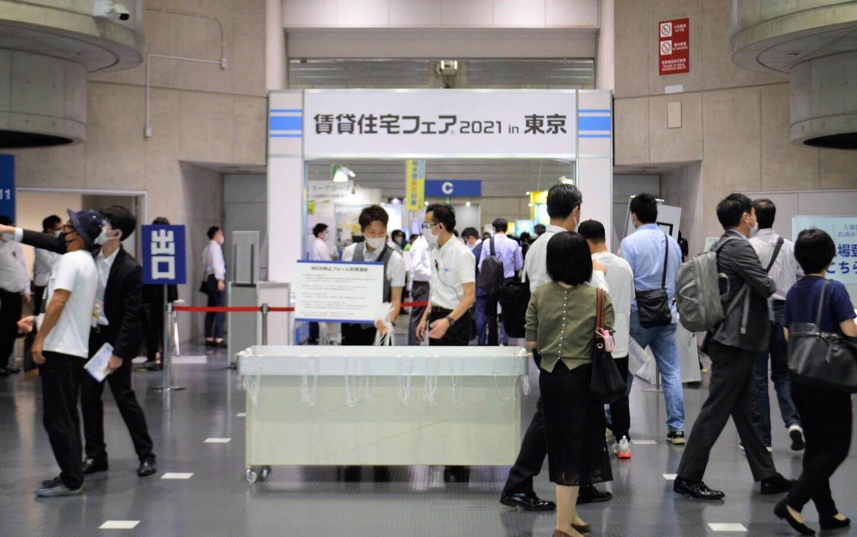コロナ下でも盛況!賃貸住宅フェア2021in東京 イベントレポート~前編~