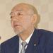 辻田四郎 会長